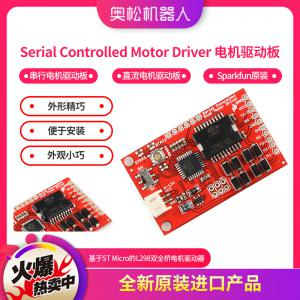Serial Controlled Motor Driv...